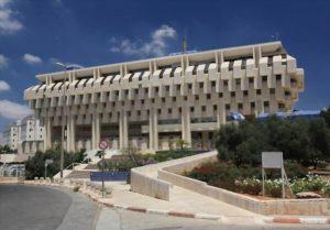 הודעת בנק ישראל ביטול הגבלת ריבית הפריים